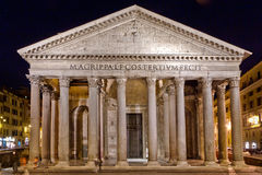 The Pantheon Royalty Free Stock Photos