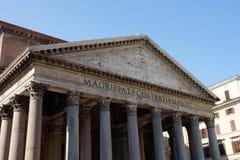 Pantheon Royalty Free Stock Photo