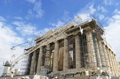 Pantheon in aanbouw Stock Foto's
