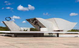 Pantheon in Brasilia Royalty Free Stock Image