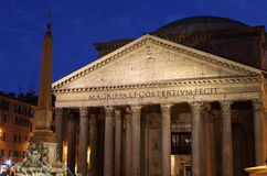 Pantheon at night in Rome Royalty Free Stock Photos