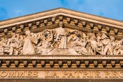 The Pantheon, Paris France-architectural detail Stock Photography
