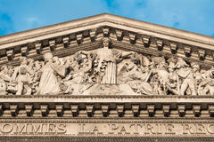 The Pantheon, Paris France-architectural detail Royalty Free Stock Photography