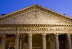 Pantheon pediment close up at night Royalty Free Stock Photography