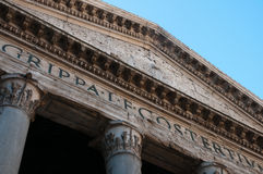 Pantheon ,Rome Stock Photos