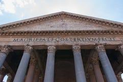 Pantheon in Rome Royalty-vrije Stock Afbeeldingen