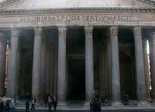 The Pantheon royalty free stock image