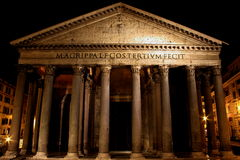 Pantheon - Rome, Italy Stock Images
