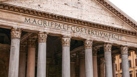 The Pantheon in Rome - the oldest catholic church in the city royalty free stock image