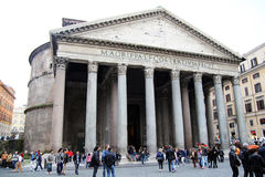 The pantheon Royalty Free Stock Photography