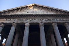 Pantheon-vordere Spalten Agrippa Rom Italien Lizenzfreie Stockbilder