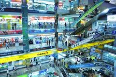 Pantip Plaza Stock Photos