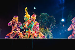 Pantomime Royalty Free Stock Photo