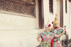Pantomimeleistungen in Thailand Stockbild