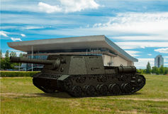 Panzer self-propelled artillery unit drawing on background sky field Royalty Free Stock Image