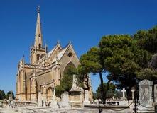 Paola, 8月10日:圣诞老人Marija Addolorata教堂2016年8月10日Paola,马耳他 库存照片