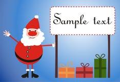 Papá Noel con los preasents Fotos de archivo libres de regalías