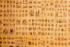 Papéis de parede no bar de Saint Anton do palácio. Imagens de Stock Royalty Free