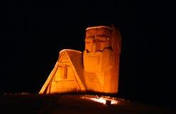 Pap του u κουρελιών συμβόλων Artsakh Στοκ Εικόνες
