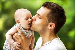 Papa et chéri Photo stock