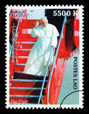 Papa John Paul Postage Stamp imagen de archivo