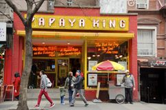 Papaya King Stock Images