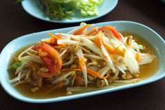 Papaya Salad, (Som tum) Stock Photo