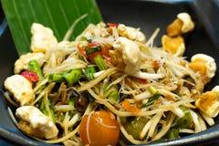 Papaya Thailand The food is popular. royalty free stock photography