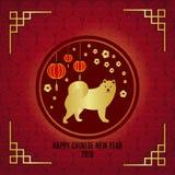 Papel chino de Año Nuevo 2018 que corta el año de diseño del vector del perro Foto de archivo