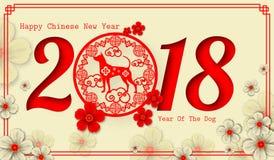 Papel chino de Año Nuevo 2018 que corta el año de diseño del vector del perro libre illustration