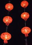 Papel chino de las linternas rojas Foto de archivo libre de regalías