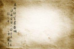 Papel com hieroglyphs Fotografia de Stock Royalty Free