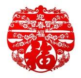 Papel-corte plano rojo en blanco como símbolo del Año Nuevo chino Imágenes de archivo libres de regalías