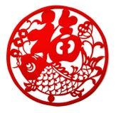 Papel-corte plano rojo en blanco como símbolo del Año Nuevo chino Foto de archivo libre de regalías