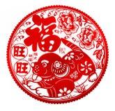 Papel-corte plano rojo en blanco como símbolo del Año Nuevo chino de t Foto de archivo