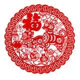 Papel-corte plano rojo en blanco como símbolo del Año Nuevo chino del perro 2018 Foto de archivo libre de regalías