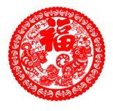 Papel-corte plano rojo en blanco como símbolo del Año Nuevo chino del perro 2018 Imagen de archivo libre de regalías