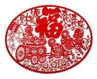 Papel-corte plano rojo en blanco como símbolo del Año Nuevo chino del perro Imágenes de archivo libres de regalías