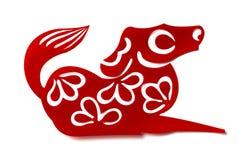 Papel-corte plano rojo en blanco como símbolo del Año Nuevo chino del perro Imagen de archivo
