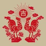 Papel-corte propicio del gallo chino stock de ilustración