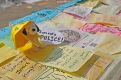 Papel de la nota de la protesta Foto de archivo