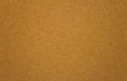 Papel de parede alaranjado do sol do fundo Fotos de Stock