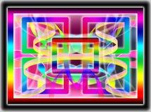 Papel de parede da informática  Imagem de Stock Royalty Free