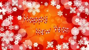 Papel de parede do ano novo Imagem de Stock Royalty Free