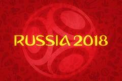 Papel de parede 2018 do futebol do campeonato do mundo Fotos de Stock Royalty Free