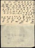 Papel do livro japonês com texto Imagens de Stock Royalty Free