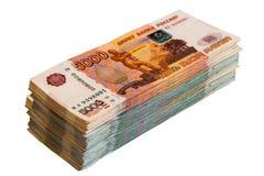 Papel enorme del dinero, en el aislamiento Fotografía de archivo libre de regalías
