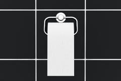 Papel higiénico en tenedor del cromo Foto de archivo libre de regalías