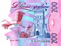 Papel moeda Fotos de Stock