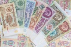 Papel moeda colorido do Velho Mundo Fotografia de Stock Royalty Free